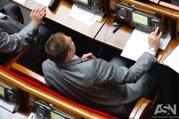 Нардепы провалили внесение изменений в закон о ГБР и ушли на перерыв