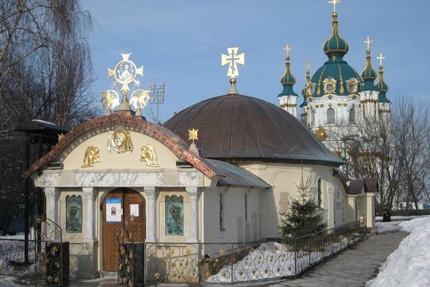 Национальный исторический музей и Минкульт обратятся в суд из-за МАФа Московского патриархата