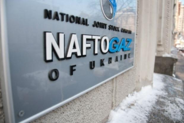 «Нафтогаз» хочет засекретить цену на импортный газ, чтобы иметь возможность для маневра, повышая тарифы