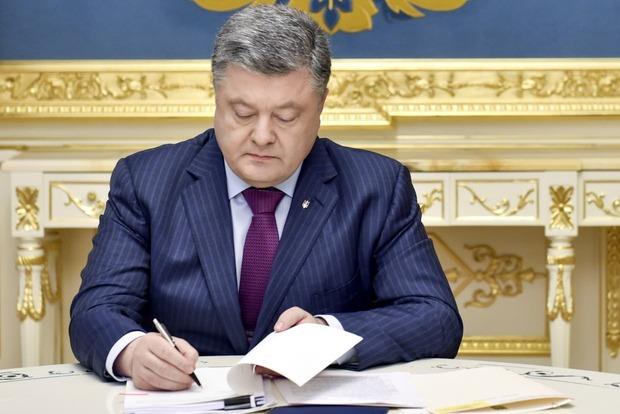 Порошенко подписал указ о национальном единстве