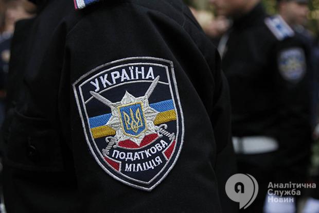 В Украине ликвидируют налоговые инспекции