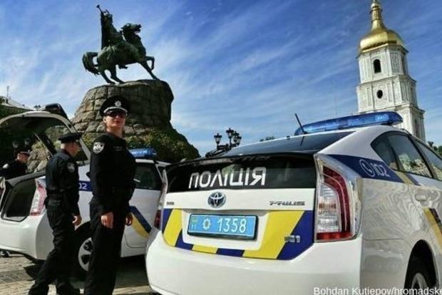 Киевская полиция усиливает охрану общественного порядка в центре города