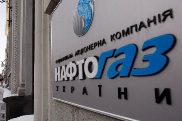 «Нафтогаз» согласен с условиями России по цене на газ и готов подписать договор