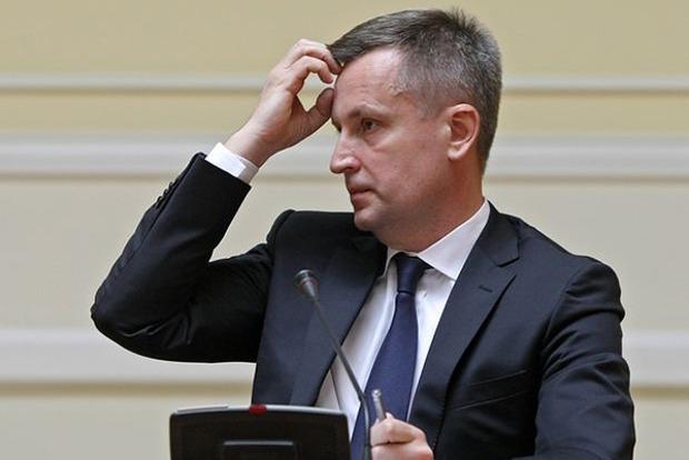 Ультиматум Наливайченко