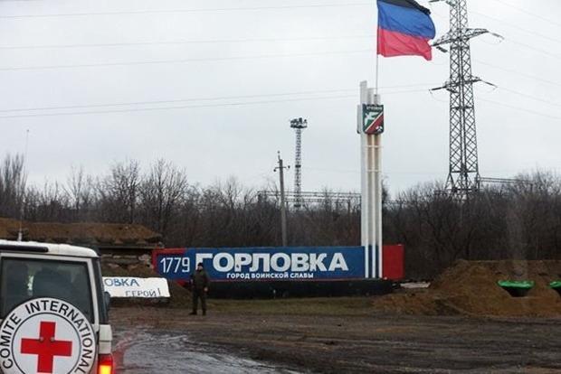 У блокпоста «ДНР» в Горловке подорвались на мине трое детей