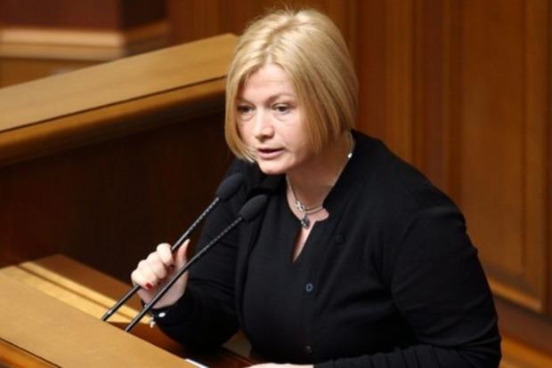 Геращенко: Украина готова на обмен пленных по формуле «42 на 228», однако в ОРЛДО занижают данные