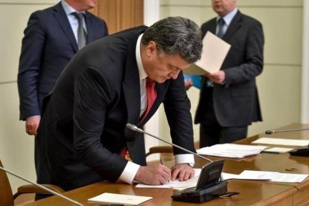 Сегодня состоится церемония подписания решения ЕС о введении безвиза