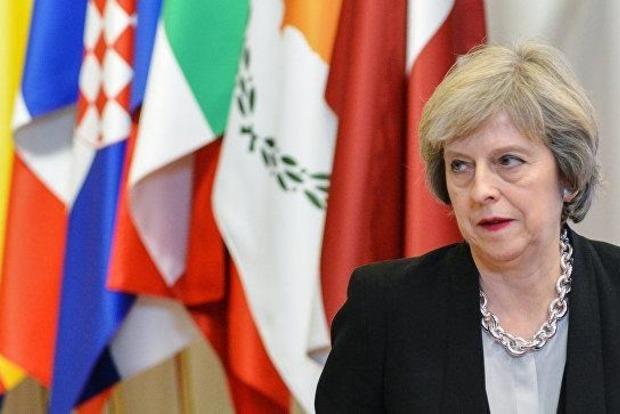 Справа Скрипалів: Британія на два роки відкладе введення санкцій проти РФ