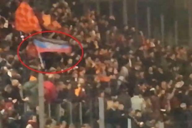 УЕФА проигнорировал флаг террористов «ДНР» на матче «Рома» – «Шахтер»