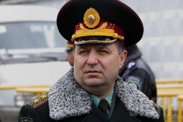 Полторак: Необходимо формировать органы управления и воинских частей военной полиции в 2017 году