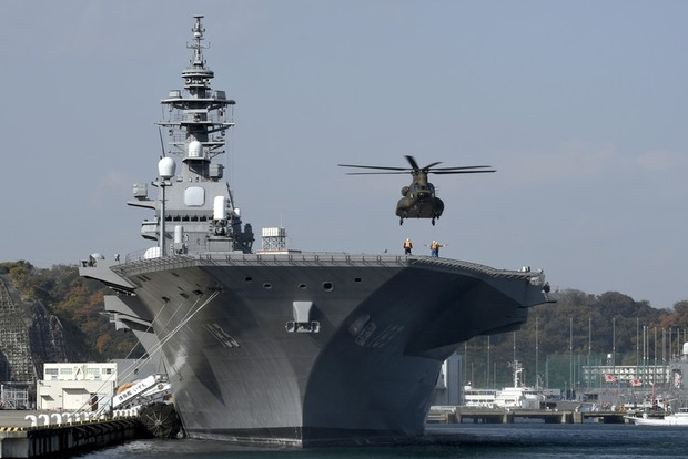 Япония направила свой крупнейший корабль к Корейскому полуострову