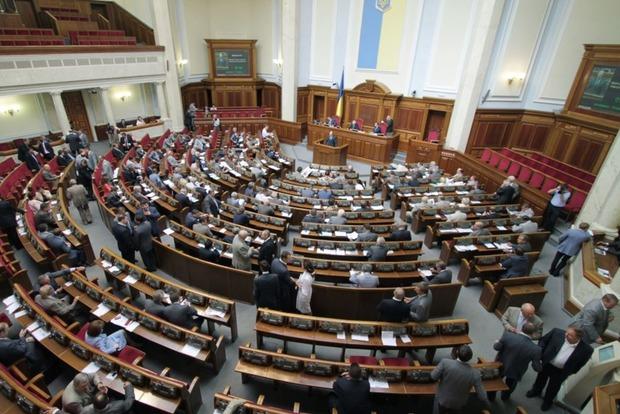 В Раде зарегистрирован проект постановления о назначении досрочных выборов мэра Одессы