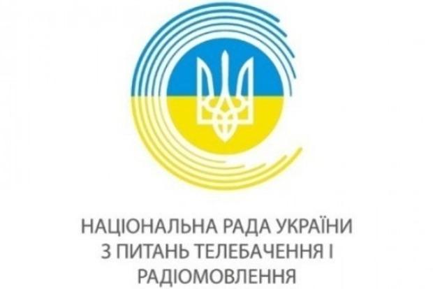 Нацсовет выдал телеканалу «1+1» лицензию на вещание