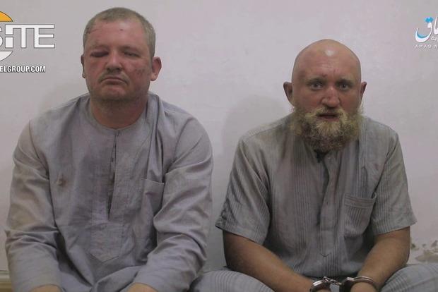 Террористы ИГИЛ показали видео с пленными российскими военными