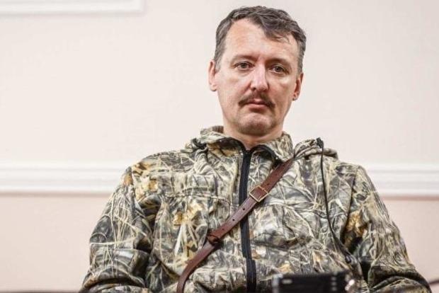 """Гиркин объявил оразгроме вСирии «двух тактических подразделений """"Вагнера""""»"""