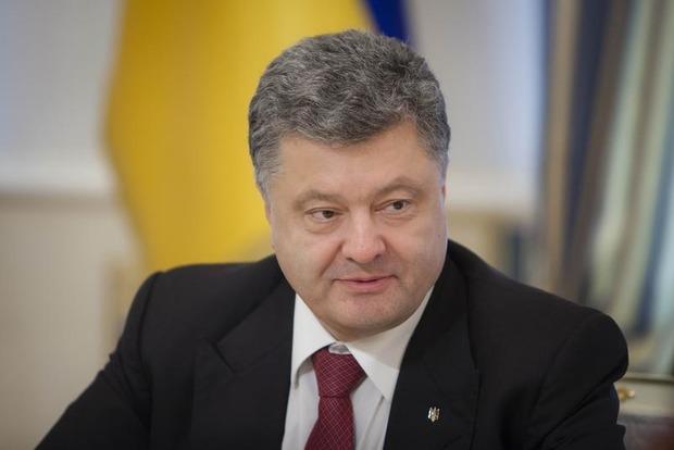 Порошенко поздравил иудеев Украины