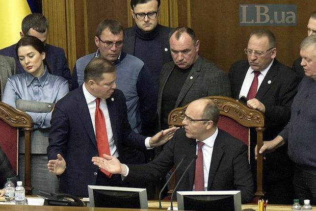 У Яценюка и Ляшко решили не поддерживать  голосование за военное положение
