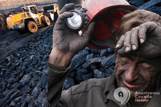 Назван год, когда Украине не понадобится уголь марки Антрацит