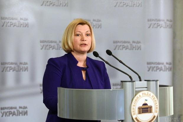 В Украине хотят запретить въезд пропагандистам РФ, незаконно посещавшим Донбасс