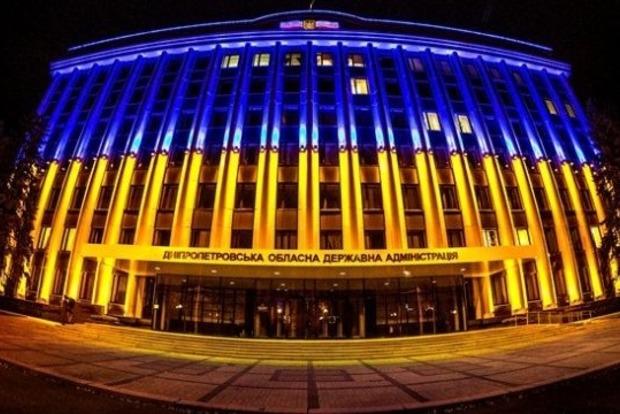 ГПУ проводит обыски в Днепропетровской ОГА