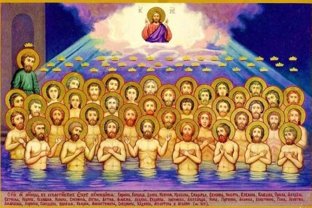 Сегодня праздник «Сорока святых». Что о нем надо знать