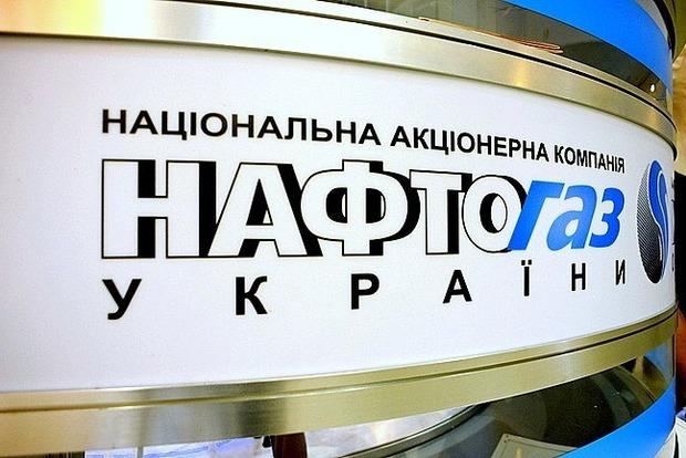 «Нафтогаз» планирует взыскать с «Газпрома» 2,6 миллиарда долга