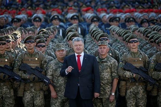 Порошенко подписал Указ о введении в Украине военного положения