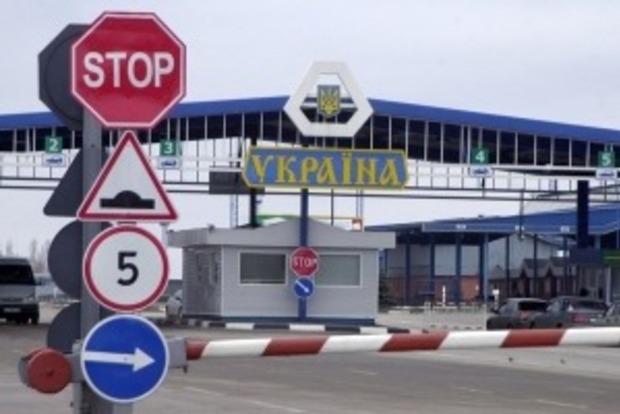 Вступил в силу важный закон. Тюрьма за незаконный въезд в Украину