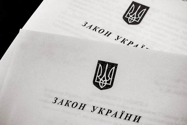 Порошенко подписал закон об упрощении привлечения иностранных инвестиций