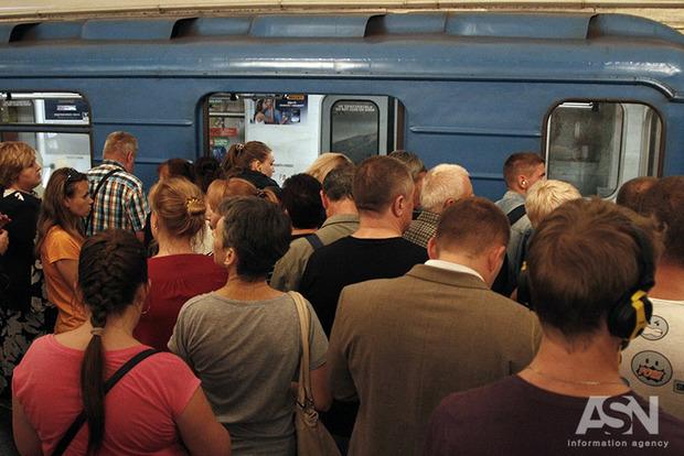 В Киеве перекроют несколько станций метро