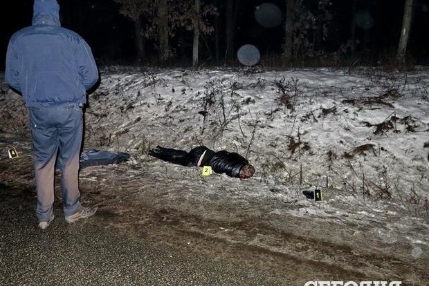Под Киевом автомобиль насмерть сбил мужчину и скрылся с места ДТП