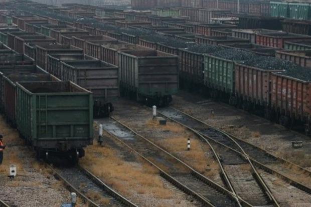 Украина купила у РФ угля почти на 250 млн. долларов