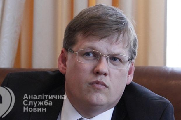 Розенко рассказал, кого коснется повышение социальных стандартов