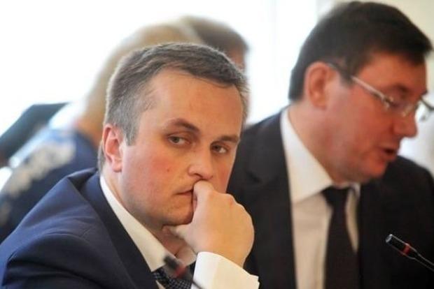Наскаржився НАБУ: Луценко відкликав Холодницького з відпустки