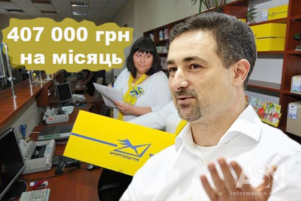Гендиректор Укрпочты попросился в отставку, но выдвинул ультиматум