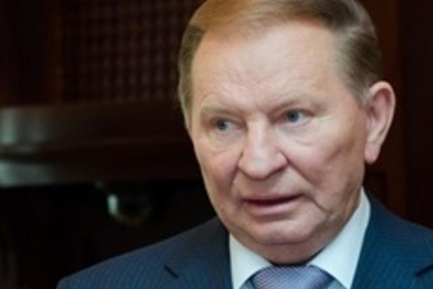 Кучма: Россия отказывается обсуждать вопрос границы
