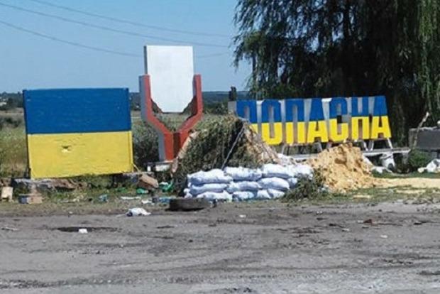 Боевики из минометов обстреляли жилые дома Попасной