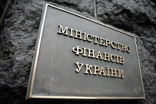 В Киеве загорелось здание Минфина