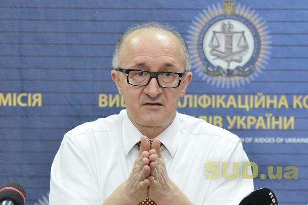 Совершено нападение на председателя Высшей квалификационной комиссии судей