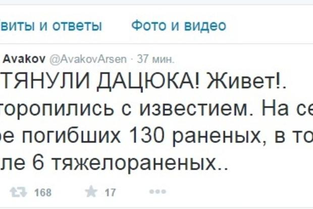 Аваков опроверг смерть второго за сегодня бойца Национальной гвардии