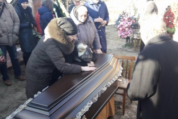 Вбивство Ноздровської: під Києвом почалися похорони