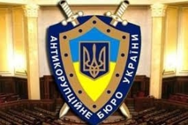 В Минюсте надеятся на полноценную работу НАБУ до конца года
