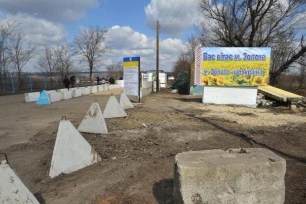 Участники ТКГ договорились об открытии 10 ноября двух КПВВ на Донбассе.