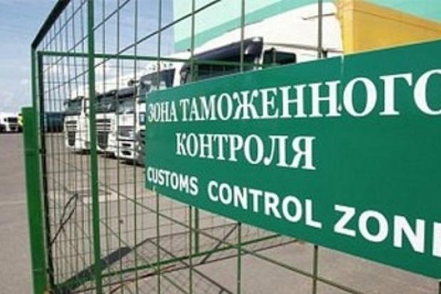 Украинец пытался вывезти в РФ документы на атомную электростанцию