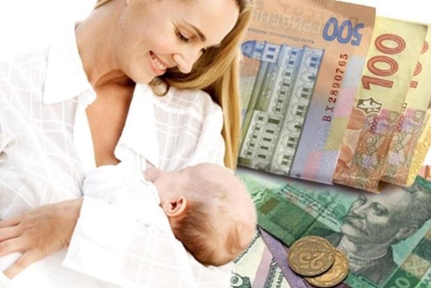 Вырастет ли размер помощи при рождении ребенка в 2017 году и как ее правильно оформить