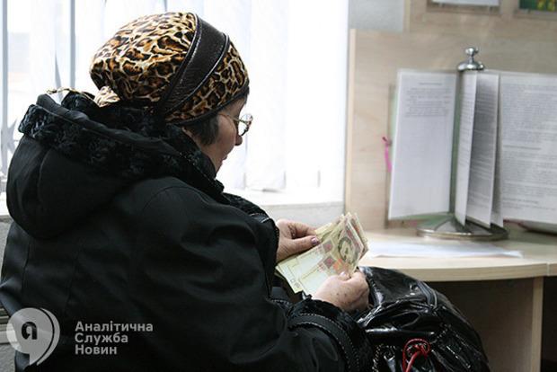 Пенсіонери під вибори отримають по 2410 гривень