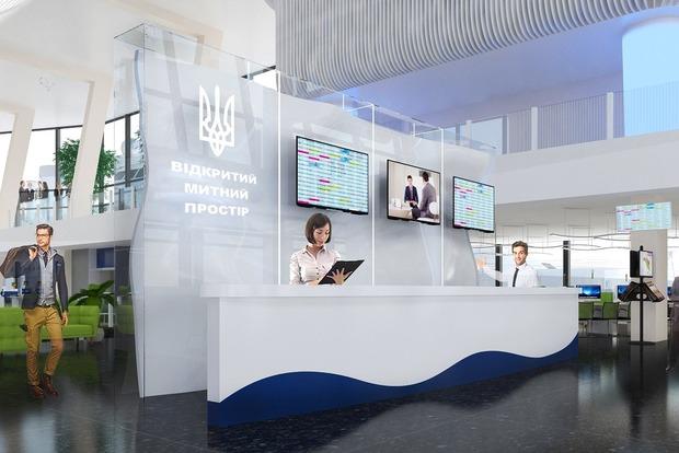 Руководители таможни Одессы заявили о фактах разворовывания на десятки миллионов гривен