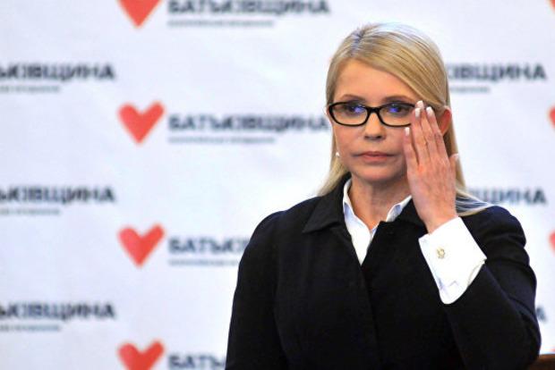 Тимошенко назвала политиков, с которыми хочет объединиться перед выборами
