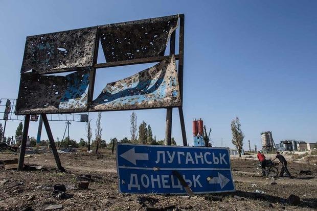Закон поДонбассу подтвердил намерение столицы Украины насиловое решение конфликта— МИД