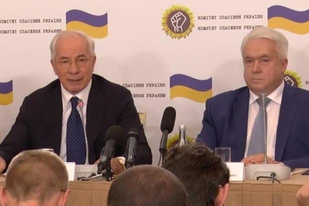Азаров: Беглый экс-депутат Олейник хочет зарегистрироваться кандидатом в президенты